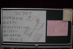 18kazoku1